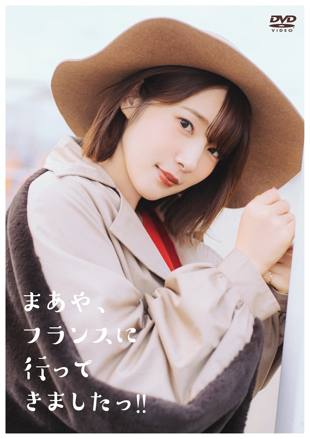 "Uchida Maaya Photobook ""etoile"" making movie ""MAAYA went to France!!"" DVD"