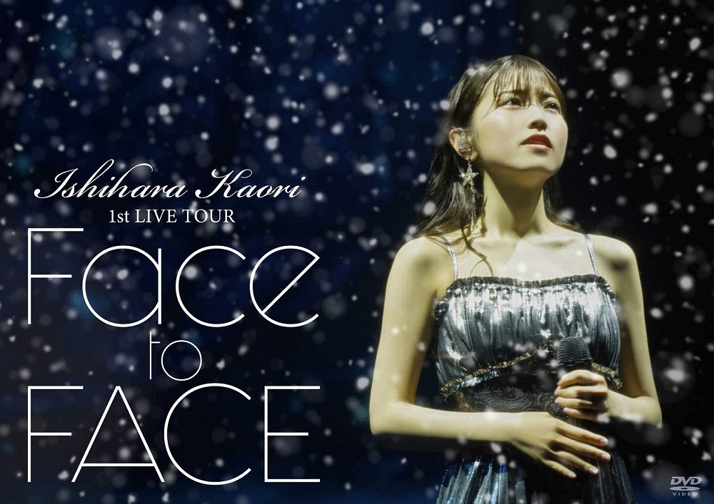 "Ishihara Kaori 1st LIVE TOUR ""Face to FACE"" DVD"