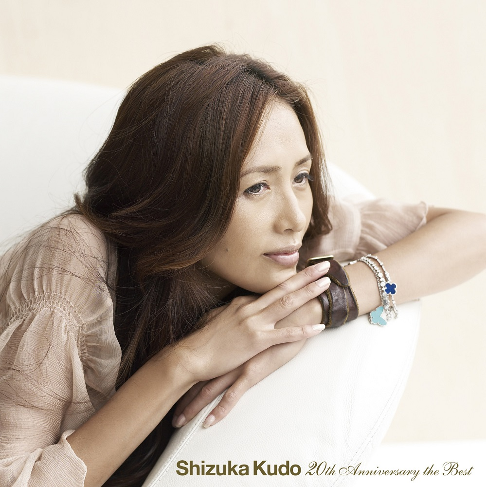 "Kudo Shizuka ""20th Anniversary the Best"" Normal Edition"