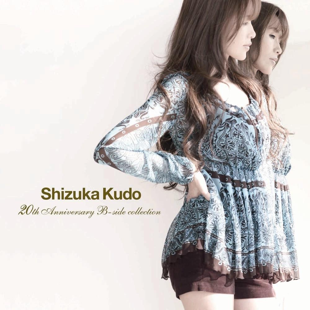 "Kudo Shizuka ""20th Anniversary B-side collection"" Normal Edition"