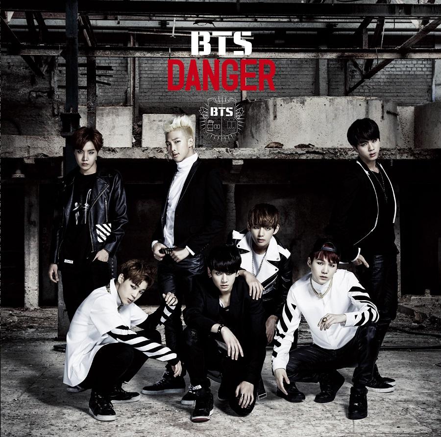 Danger (Japanese Ver.) (CD Only)