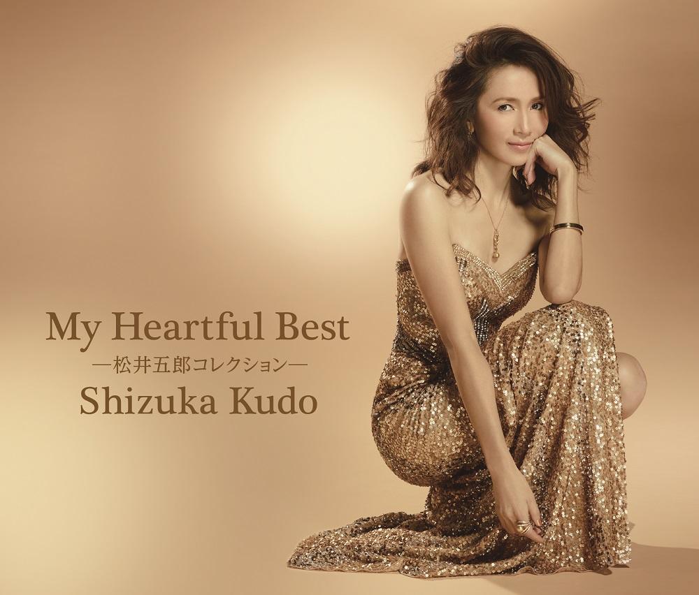 "Kudo Shizuka ""My Heartful Best""-Matsui Goro Collection-"
