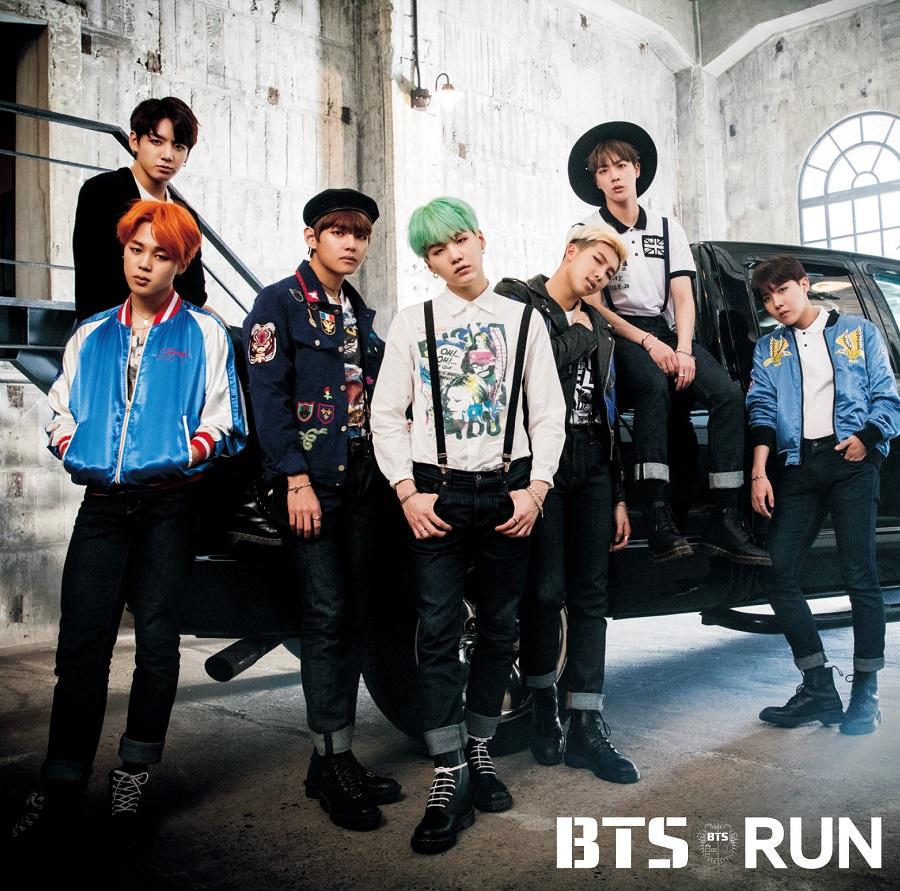 RUN (Japanese Ver.) (CD Only)