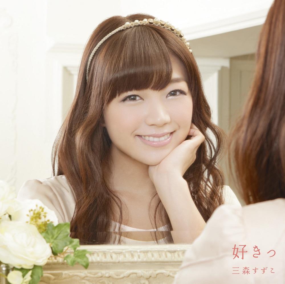 "Mimori Suzuko 1st Album ""Suki "" Normal Edition (CD only)"