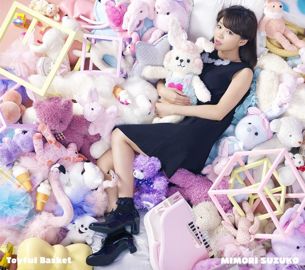 "Mimori Suzuko 3rd Album  ""Toyful Basket"" Limited Edition (CD+DVD)"