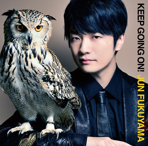 Fukuyama Jun Single KEEP GOING ON!Limited Edition (CD+DVD)