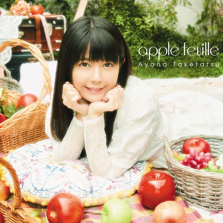 Taketatsu Ayana Album apple feuille normal Edition (CD only)