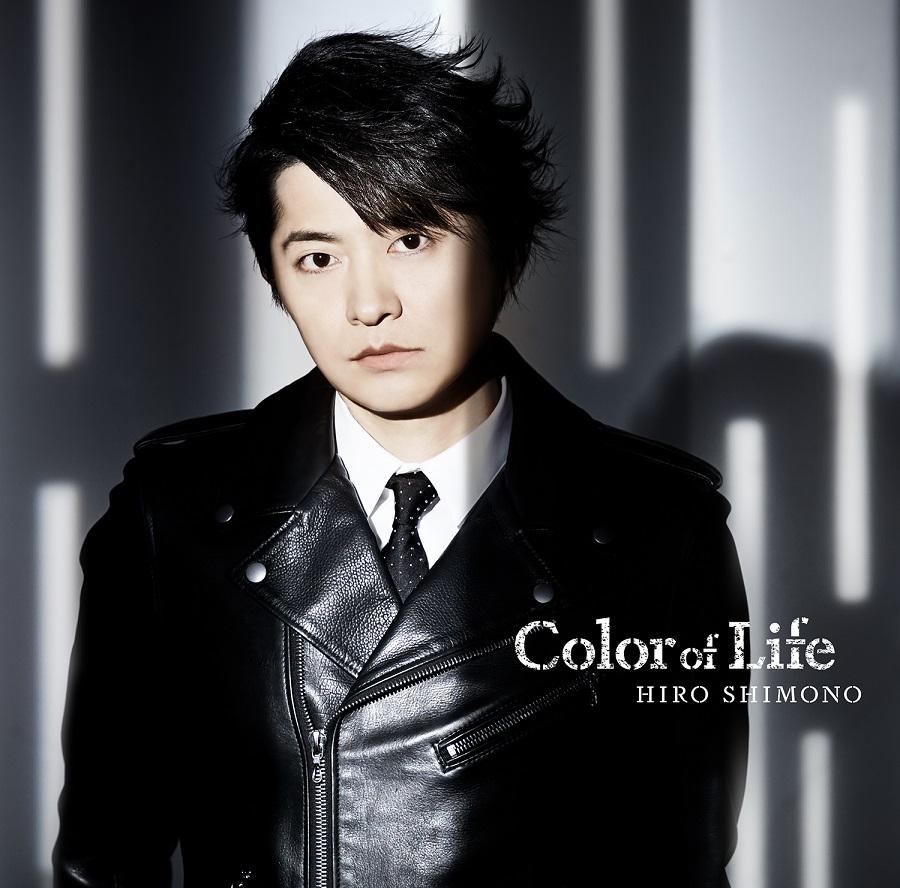 """Shimono Hiro Album """"Color of Life"""" Limited Edition (CD+DVD)"""