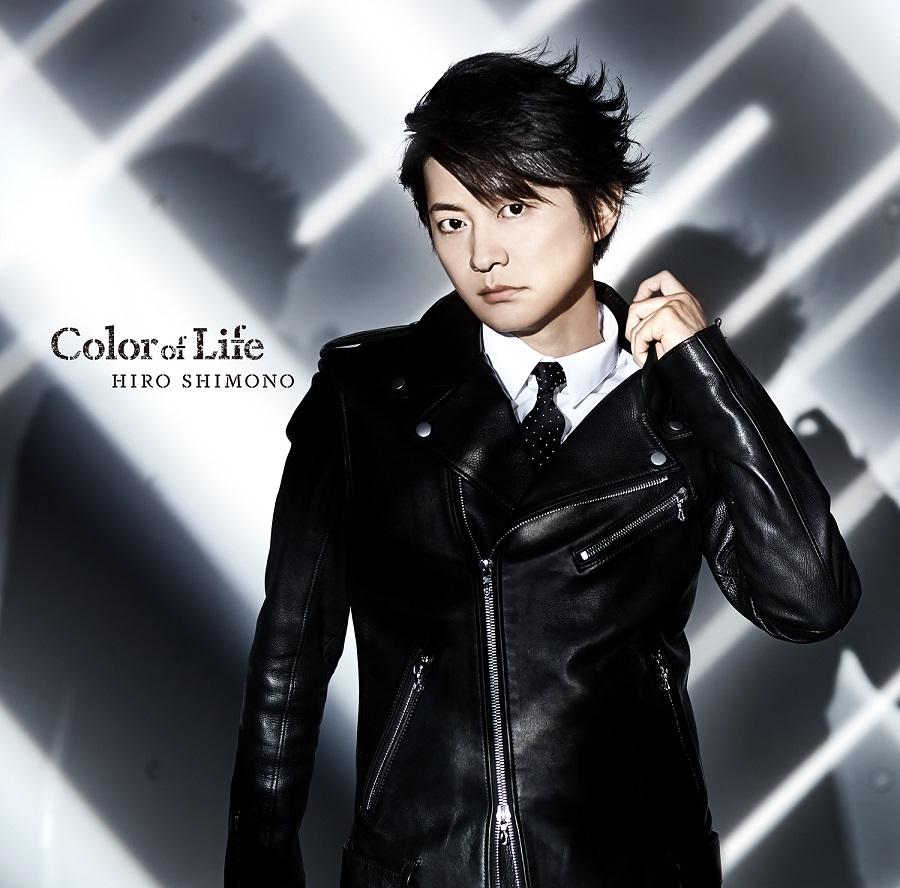 "Shimono Hiro Album ""Color of Life"" Normal Edition (CD only)"
