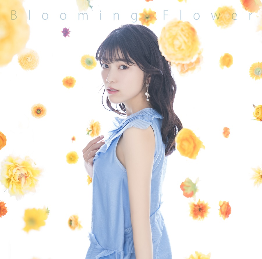 "Ishihara Kaori  1st Single ""Blooming Flower"" Limited Edition (CD+DVD)"