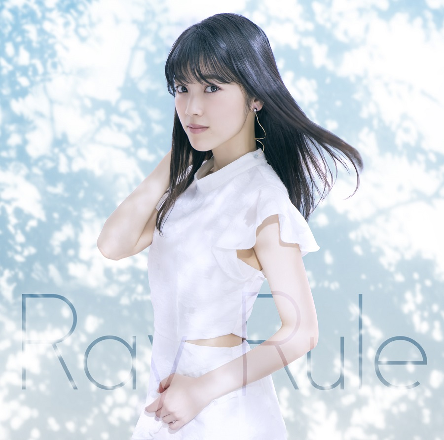 "Ishihara Kaori 2nd Single ""Ray Rule"" Limited Edition (CD+DVD) No.1"