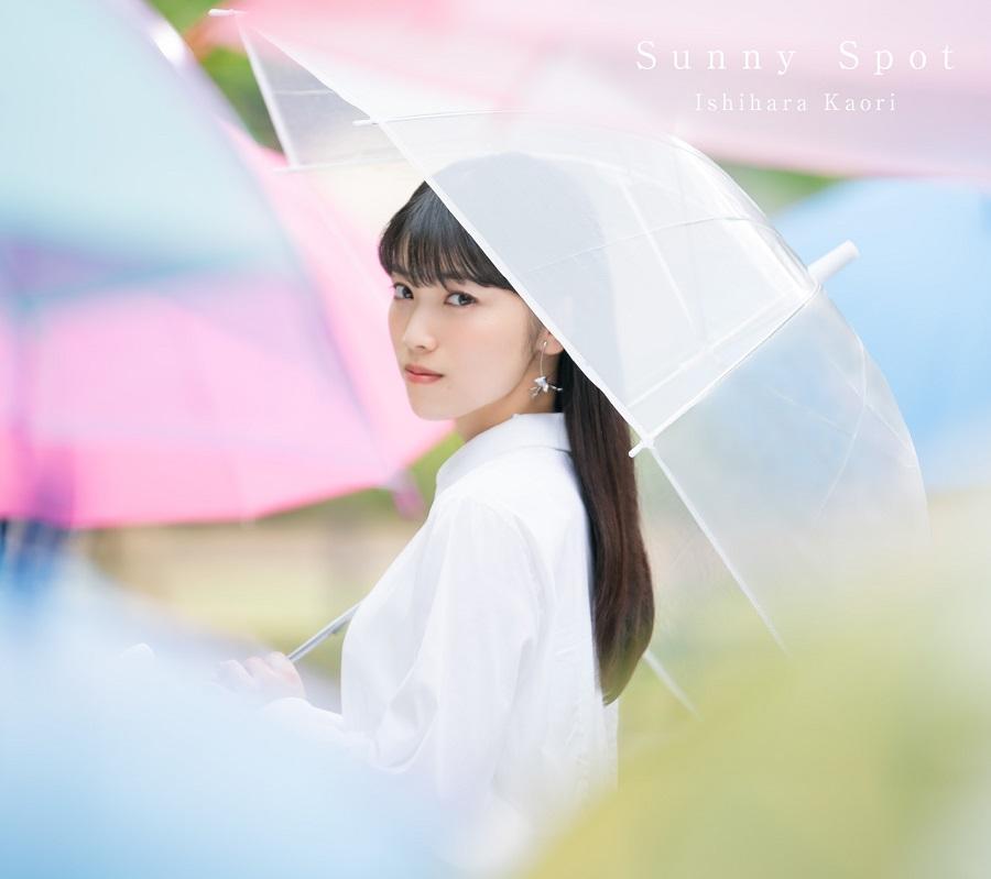 "Ishihara Kaori 1st Album ""Sunny Spot"" Limited Edition (CD+DVD)"
