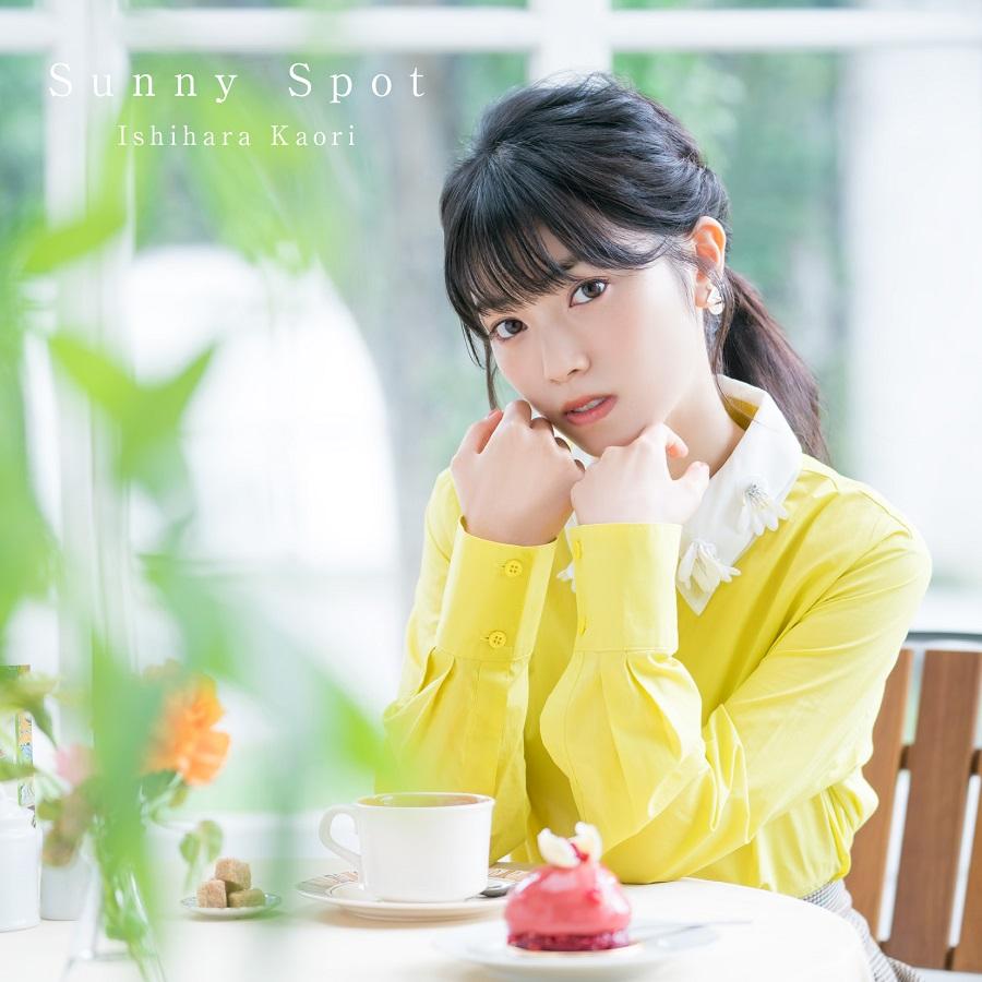 "Ishihara Kaori 1st Album ""Sunny Spot"" Normal Edition (CD only)"