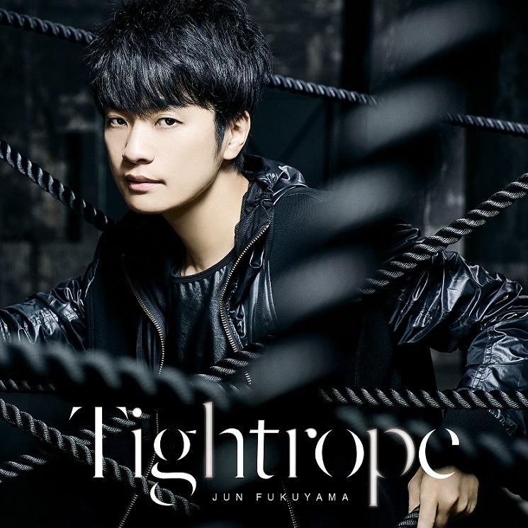 "Fukuyama Jun 2nd Single ""Tightrope"" Limited Edition (CD+DVD)"