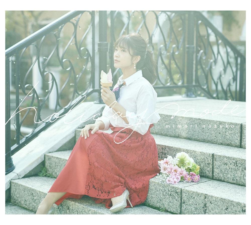 "Mimori Suzuko mini Album ""holiday mode"" Limited Edition (CD+DVD+PHOTOBOOK)"