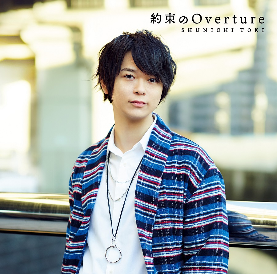 "Toki Shunichi 1st Single ""The Promised Overture"" Limited Edition (CD+DVD)"
