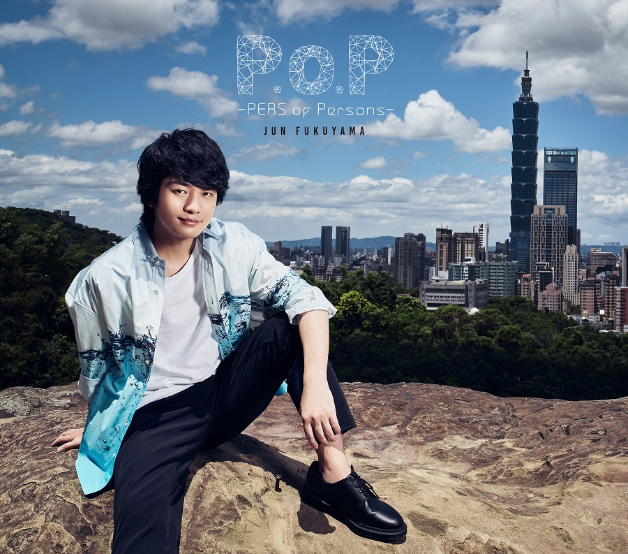 """Fukuyama Jun 2nd Album """"P.o.P-PERS of Persons -""""  Limited Edition (CD+DVD)"""