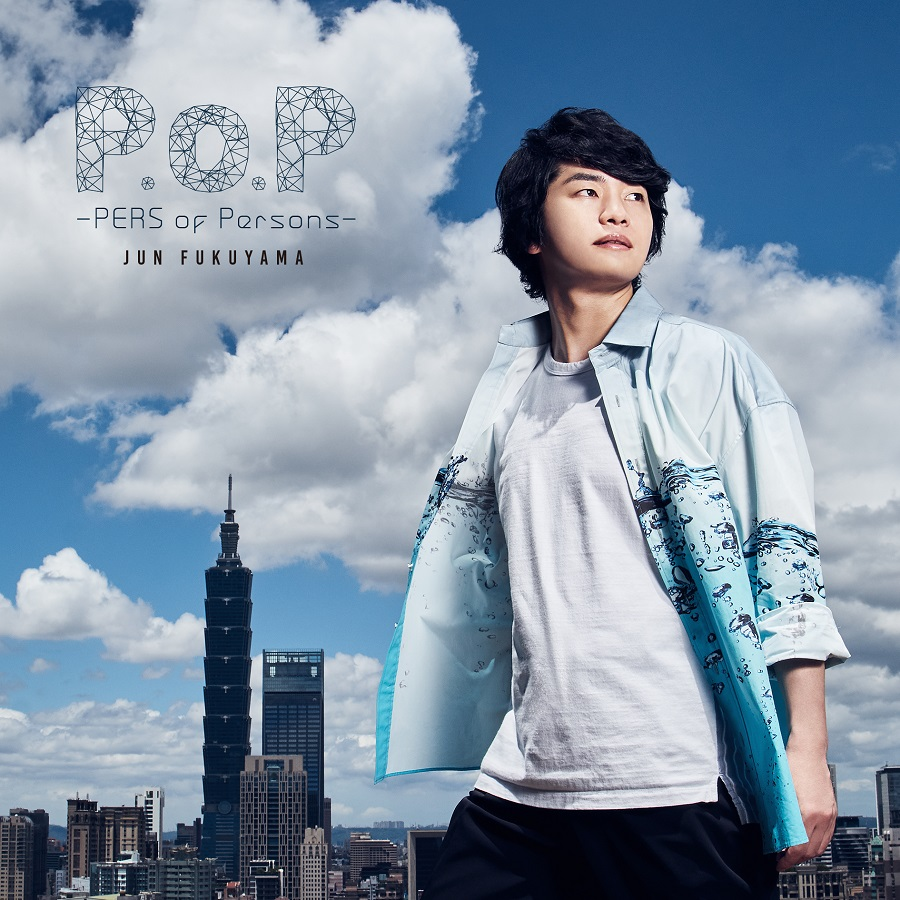 """Fukuyama Jun 2nd Album """"P.o.P-PERS of Persons -"""" Normal Edition (CD only)"""