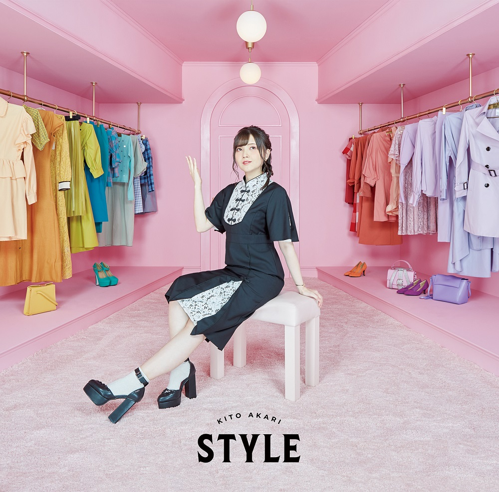 "Kito Akari 1st Album ""STYLE"" Normal Edition (CD only)"
