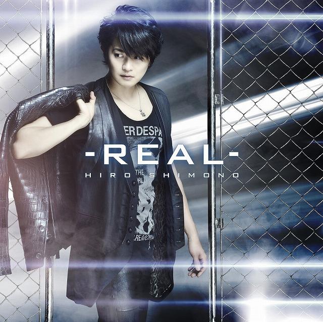 """Shimono Hiro Single """"REAL"""" Normal Edition (CD only)"""