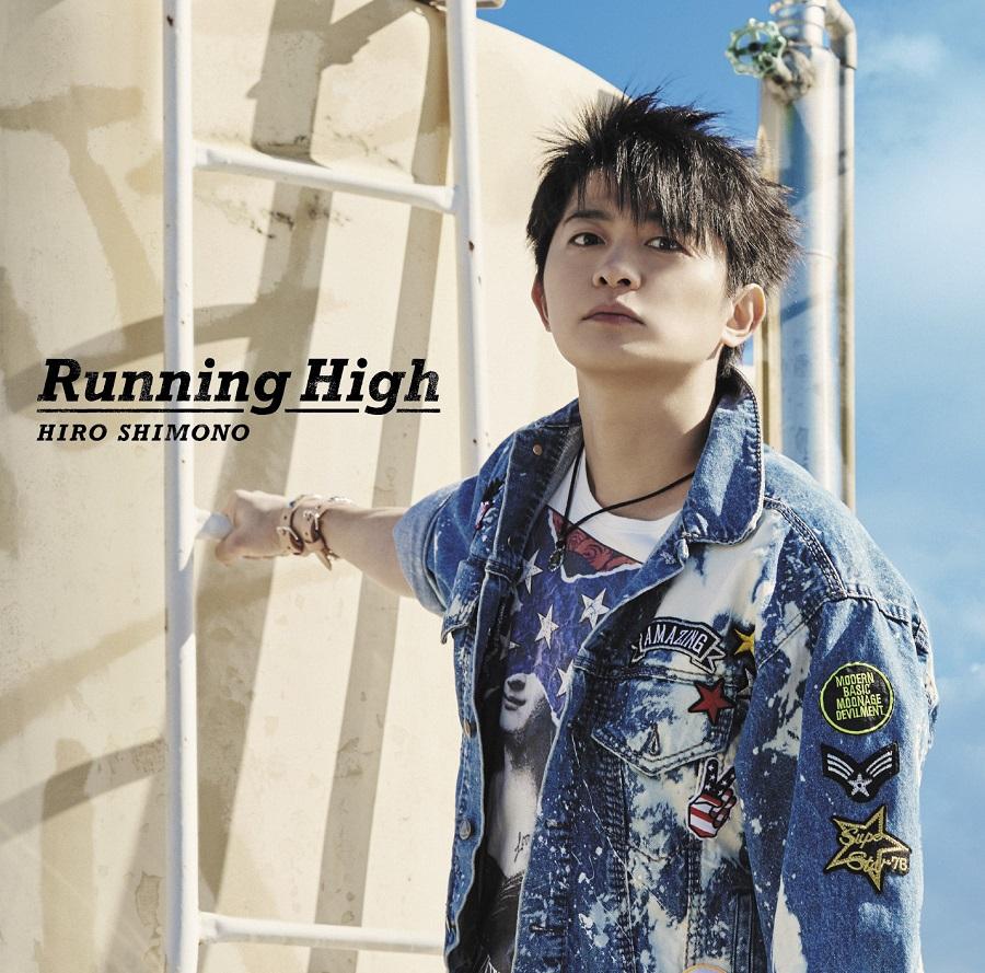 "Shimono Hiro Single ""Running High"" Normal Edition (CD only)"