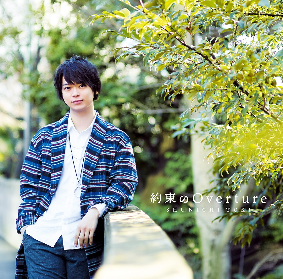 "Toki Shunichi 1st Single ""The Promised Overture"" Normal Edition (CD only)"