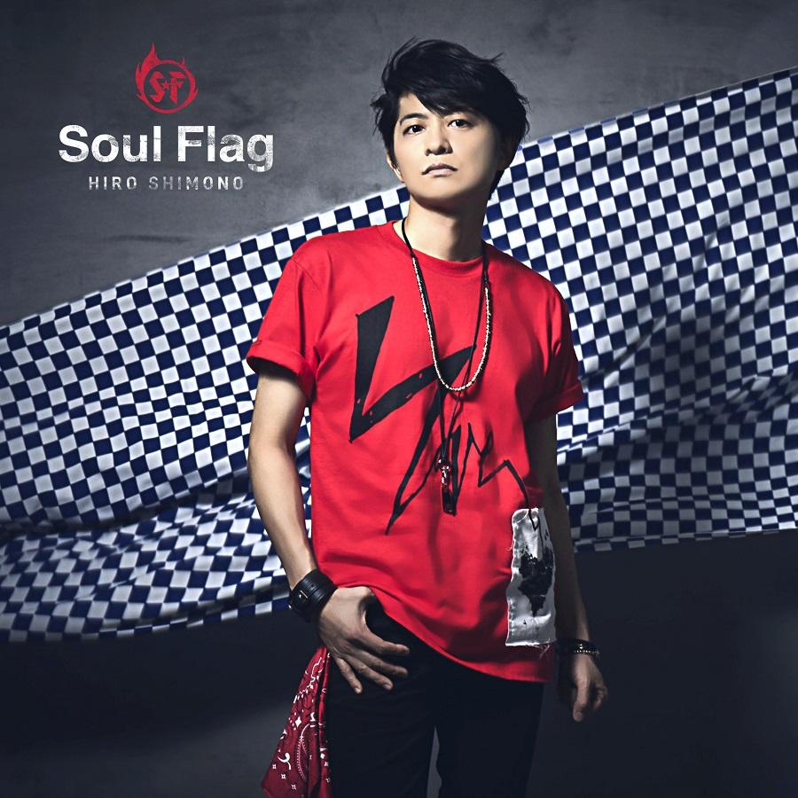 """Shimono Hiro 4th Single """"Soul Flag"""" Normal Edition (CD only)"""