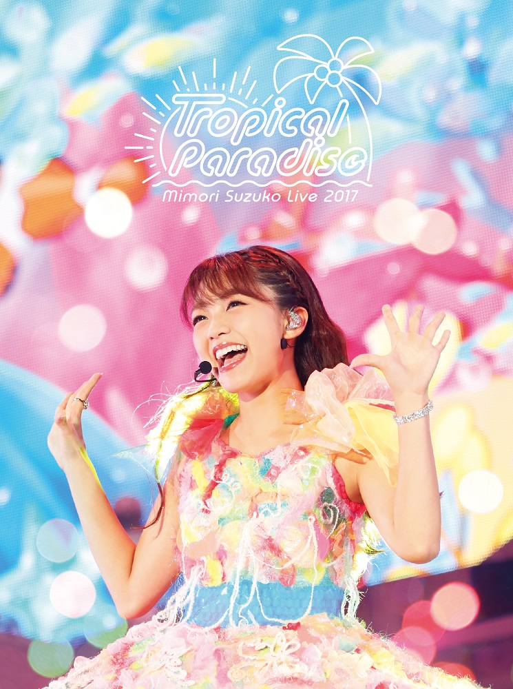 "Mimori Suzuko Live 2017 ""Tropical Paradise"" Blu-ray (BD)"