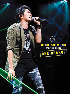 "Shimono Hiro Special Stage Movie ""ONE CHANCE"" Blu-ray (BD) No.1"
