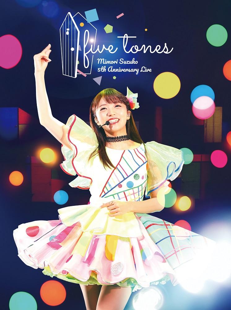 """MIMORI SUZUKO 5th Anniversary Live  """"five tones"""" Blu-ray (BD)"""