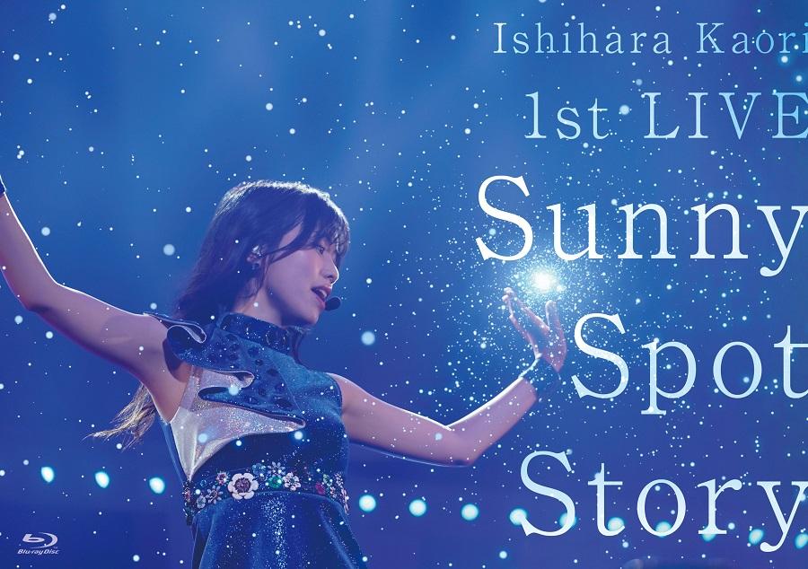 "Ishihara Kaori 1st LIVE ""Sunny Spot Story"" Blu-ray (BD)"