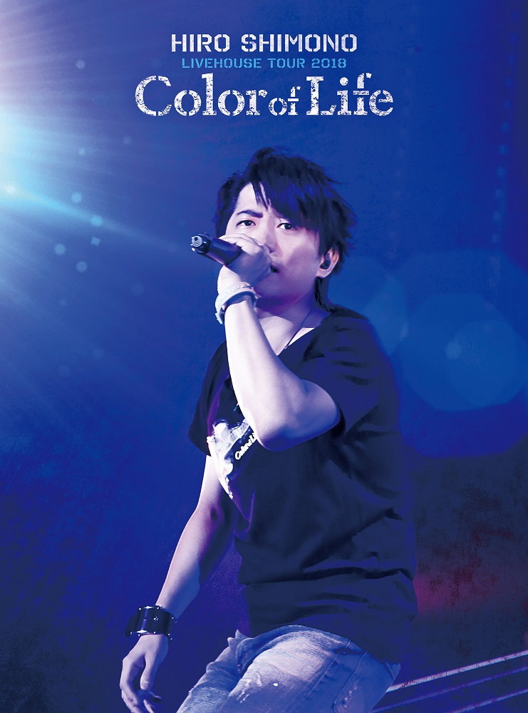 "【canime limited version】Shimono Hiro Live House Tour 2018 ""Color of Life"" DVD No.1"