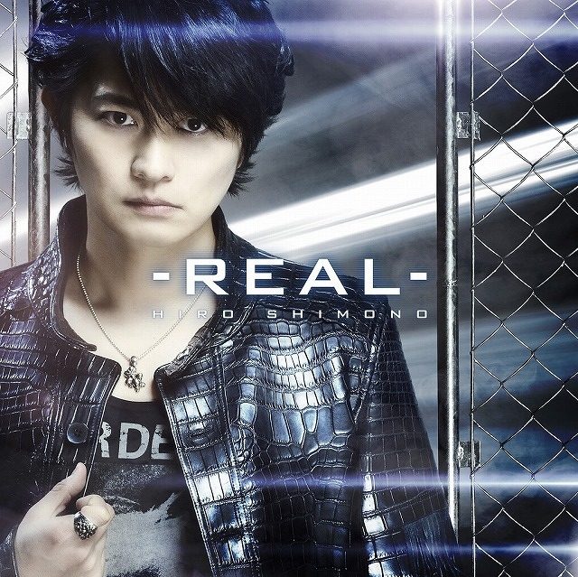 "【canime limited version】Shimono Hiro Single ""REAL"" (CD+DVD)"