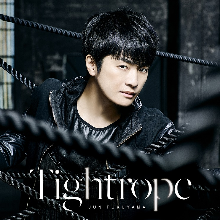 "【canime limited version】Fukuyama Jun 2nd Single ""Tightrope"" (CD+DVD)"
