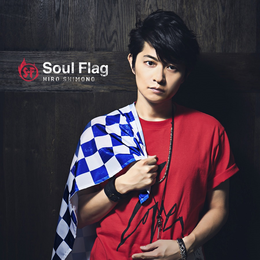 "【canime limited version】Shimono Hiro 4th Single ""Soul Flag"" (CD)"