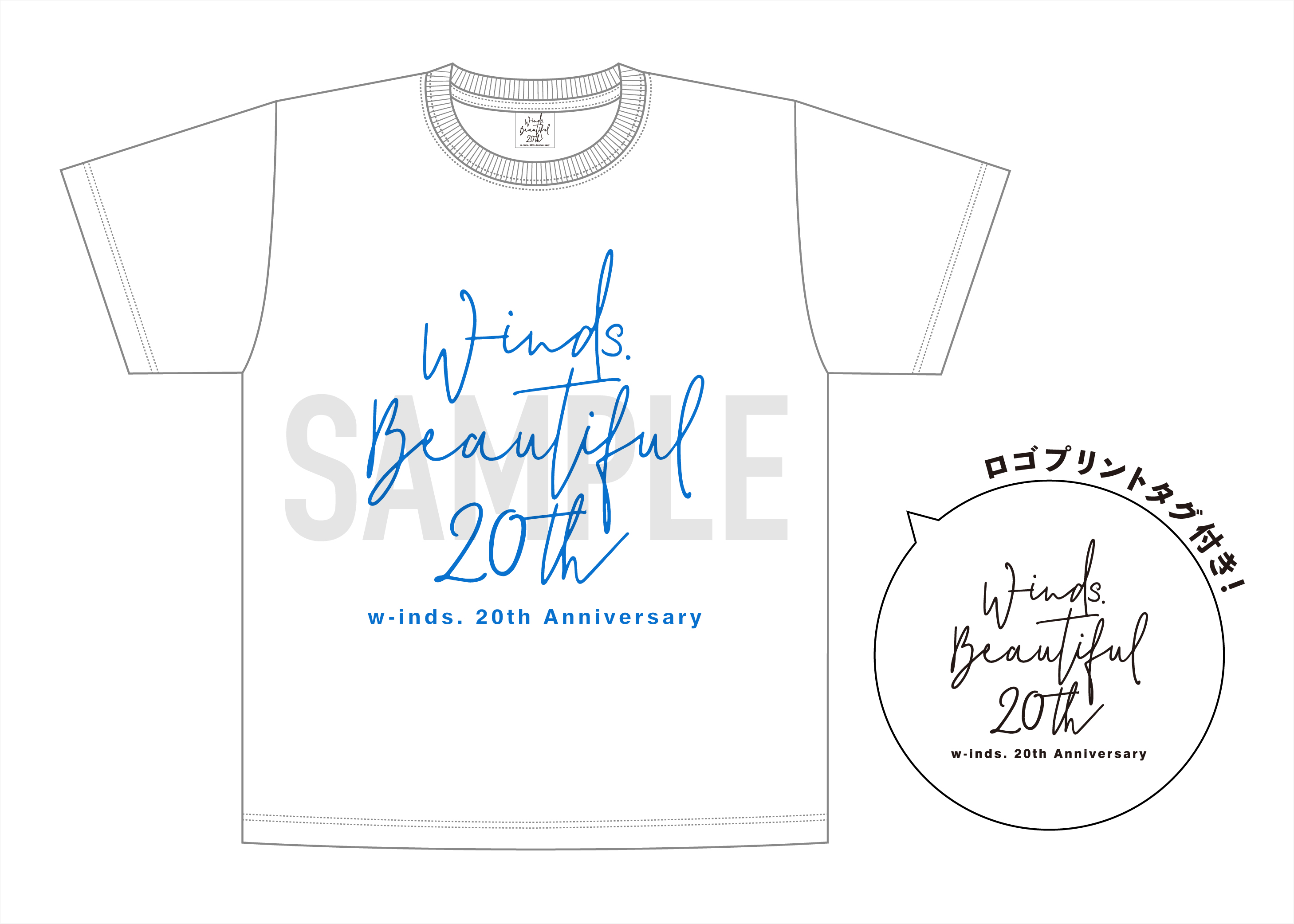 """[Ponycanyon Online Limited Version] w-inds. """"WORKS BEST 2"""" DVD+ w-inds. Beautiful 20th T-shirt White ver. (Size M) Release in July21st 2021 No.3"""
