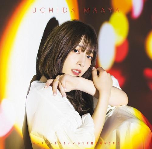 Uchida Maaya 11th single CD 「Heart Beat City / Itsuka Kumo ga Haretanara」 Double A-side Limited Edition (CD+DVD)