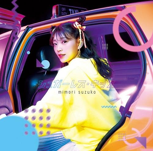 Kanda Sayaka MUSICALOID #38 Act.3【Achira no Saya Ban】(CD Only) Release in May 19th