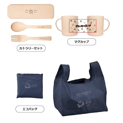 Mimori Suzuko Eco set (cutlery set, mug and eco bag)