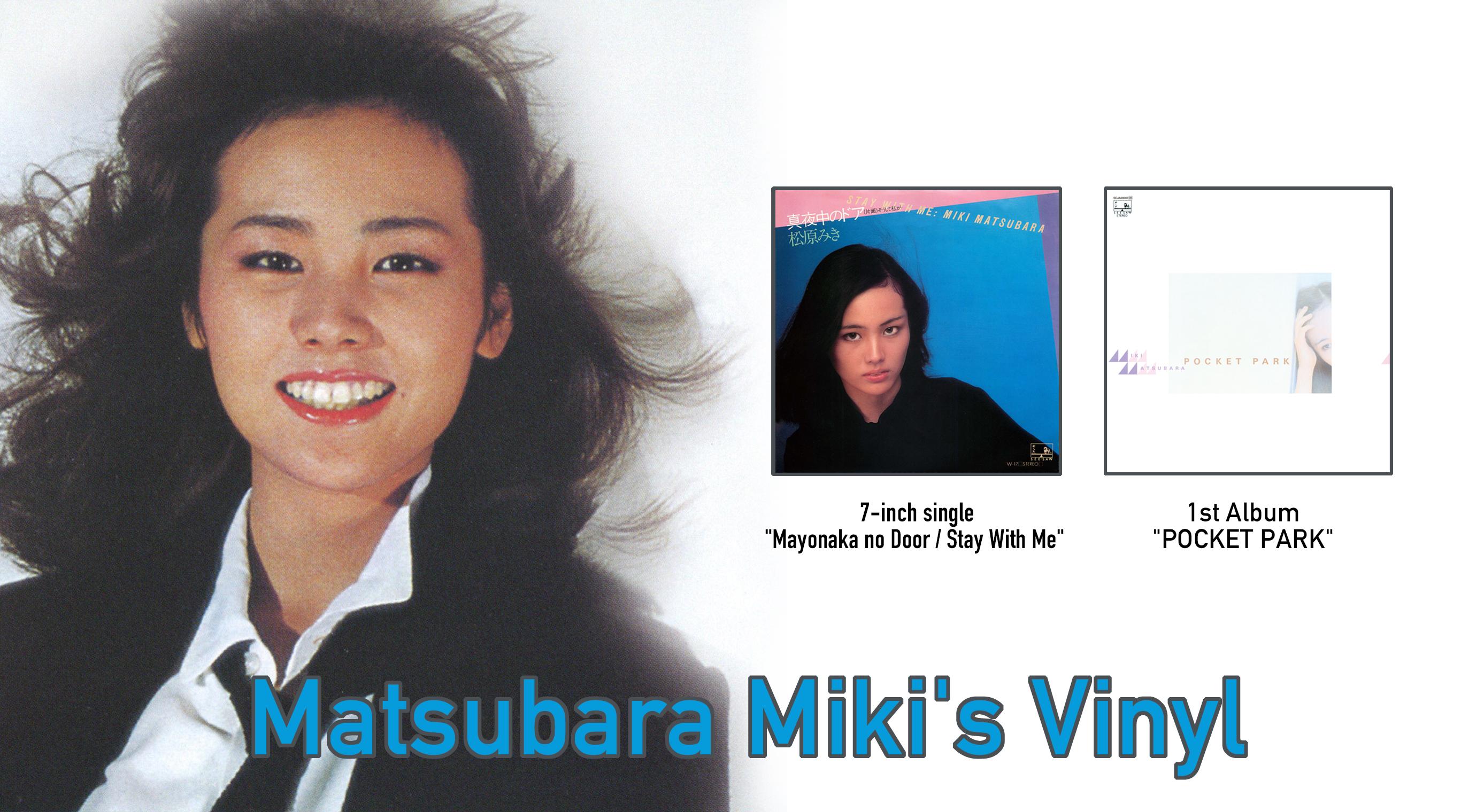 matsubara miki